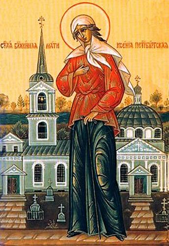 Святая Ксения Петербургская в чем помогает житие